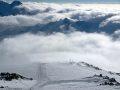 Вид со склона Эльбруса
