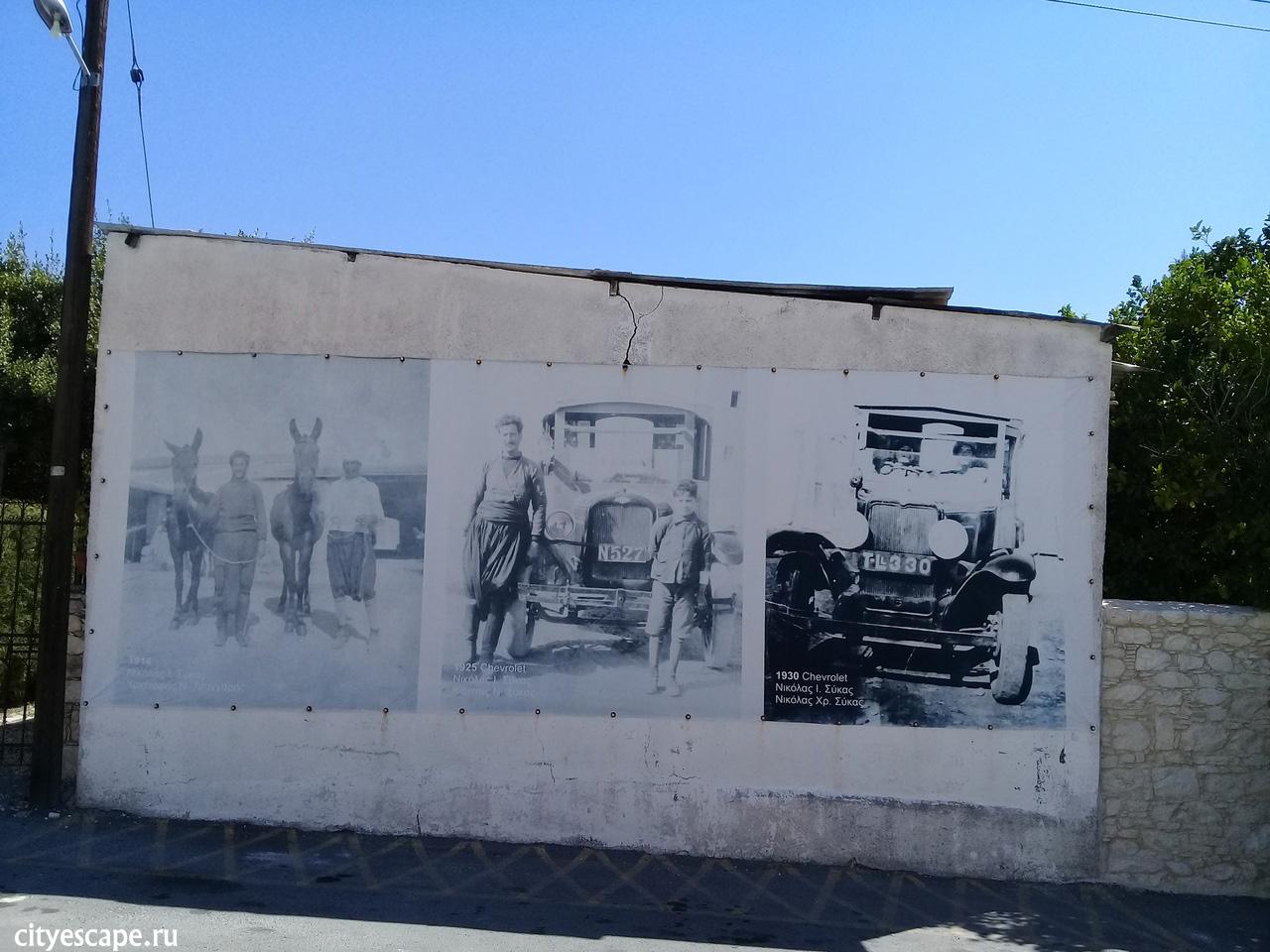 Поход на Кипр