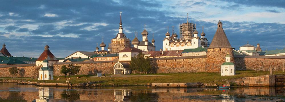 Поход на Соловки