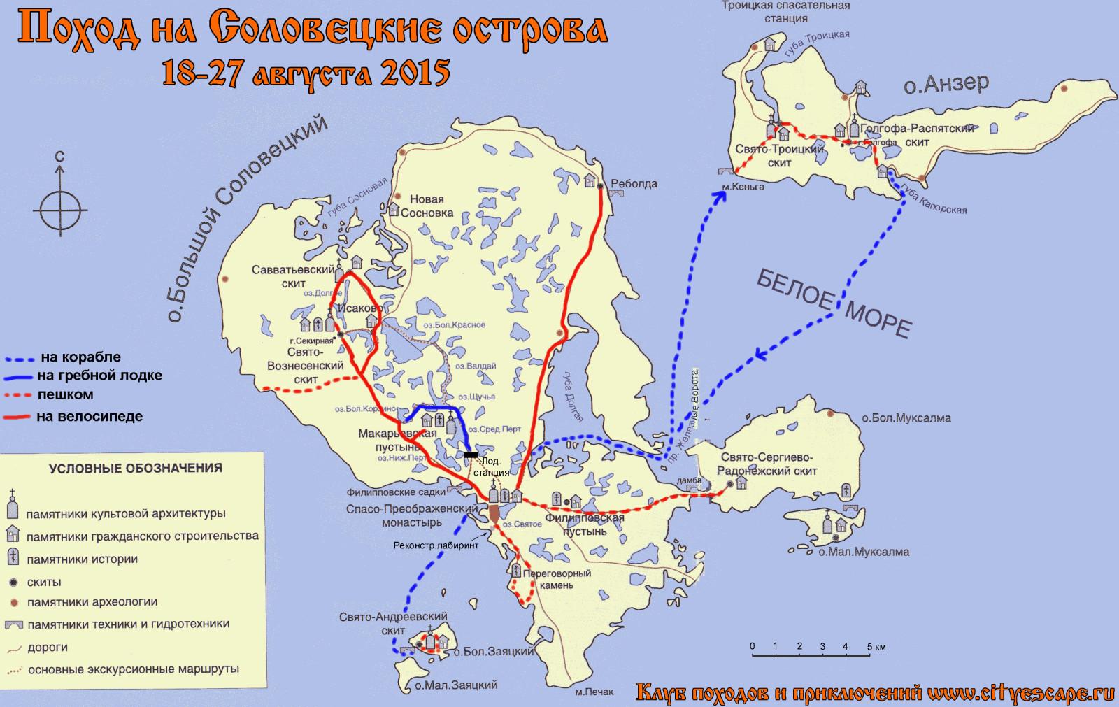 Соловецкие острова схема