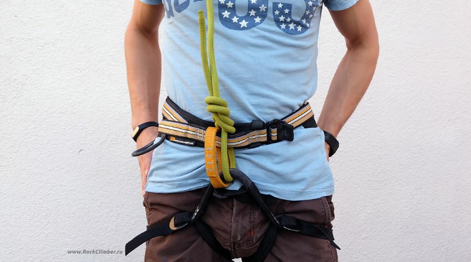 harness_eight