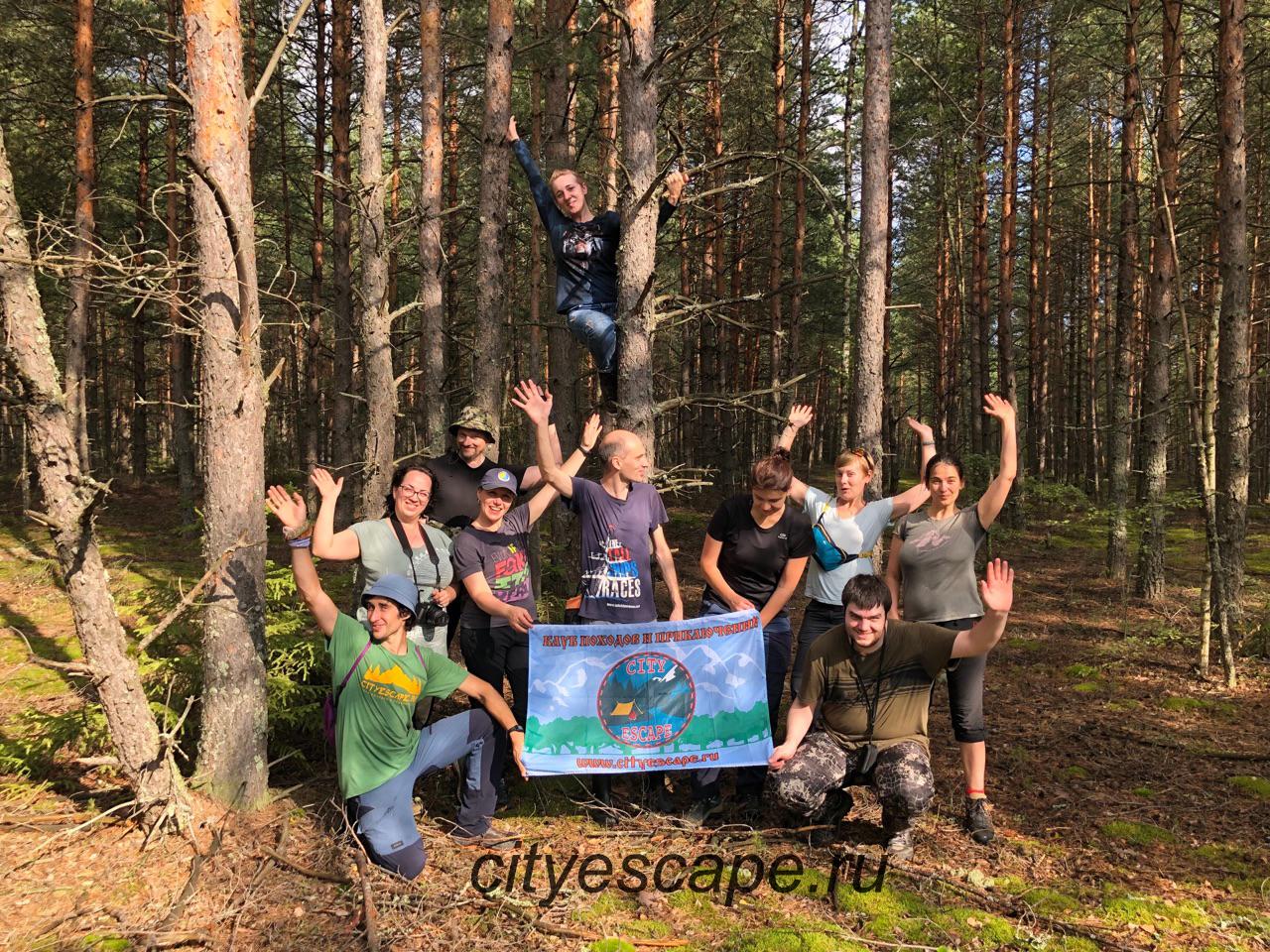 Клубы походов выходного дня москва стриптиз клуб эгоистка в москве